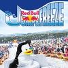 Red Bull Jump & Freeze 2016 | Bukovel