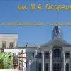 Библиотека № 25 имени М. Осоргина, г. Пермь