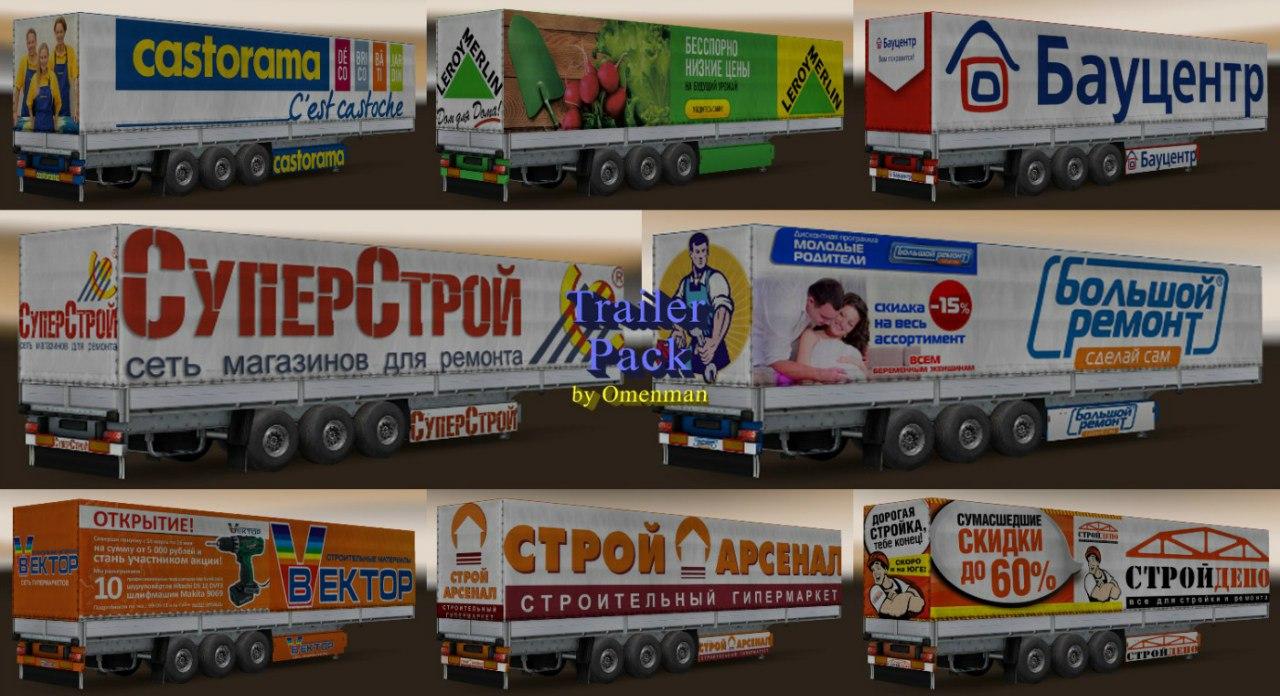 Trailer Pack by Omenman для Euro Truck Simulator 2 - Скриншот 2