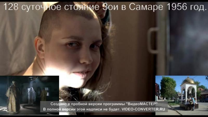 Chudo.2009.O.DVDRip.freetorrents.org.ua (Часть 14)