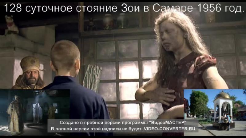Chudo.2009.O.DVDRip.freetorrents.org.ua (Часть 13)