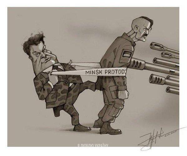 Порошенко - Путину: На Донбассе не гражданская война, а ваша агрессия - Цензор.НЕТ 4718