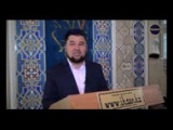 Ислам дiнiн неге кн