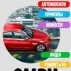OMRU | Автомобильный журнал