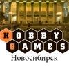 Hobby Games - Настольные игры - Новосибирск