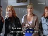 Фильм на иврите Размер имеет значение (2009) סיפור גדול