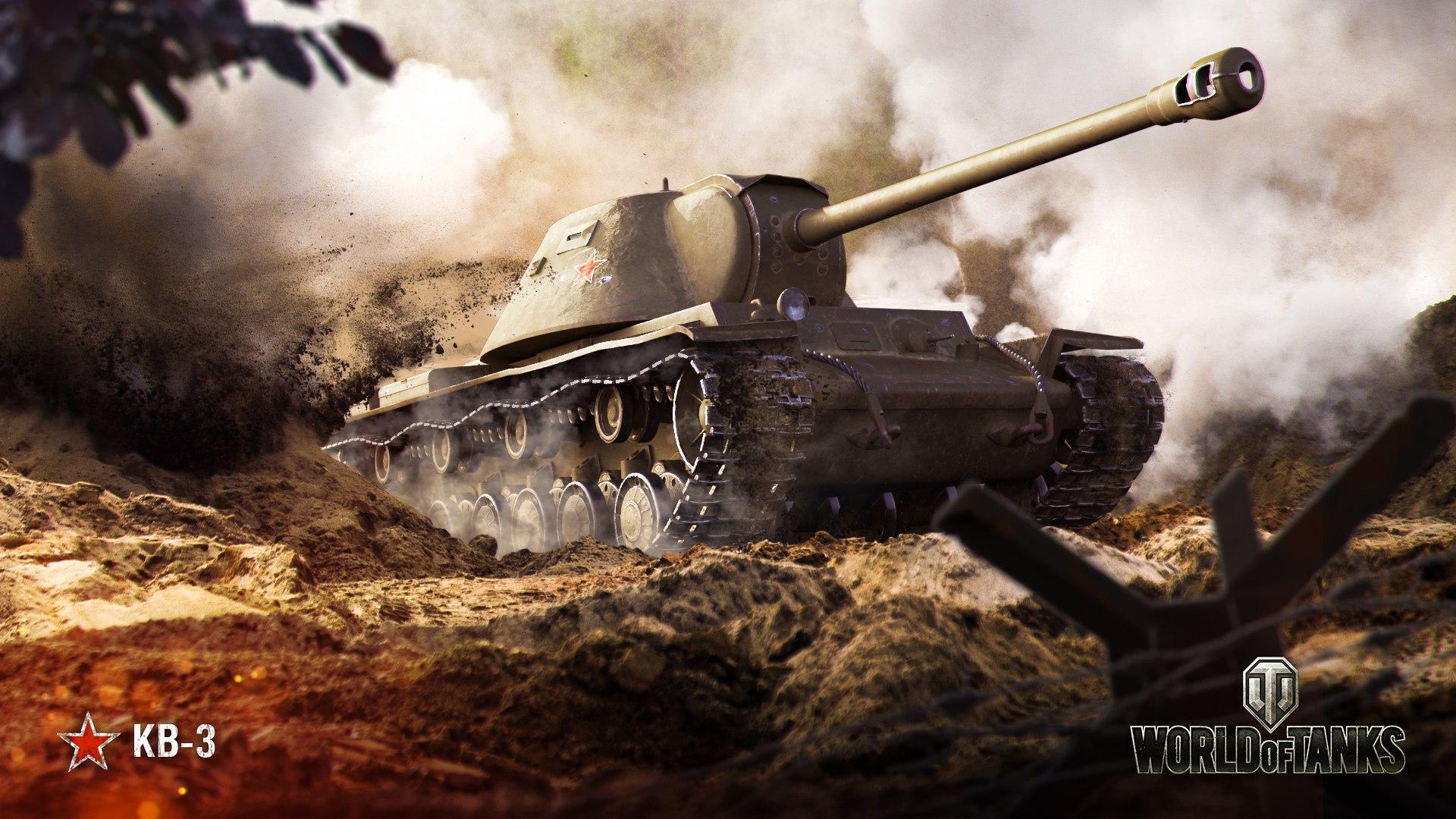 рисунок танк КВ-3