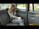 Таксист развел юную девчушку на анал вместо оплаты Lola Gatsby порно секс за деньги в попку куколд cuckold anal минет brazzers [