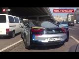 Раритетный BMW i8 попал в аварию в центре Москвы.