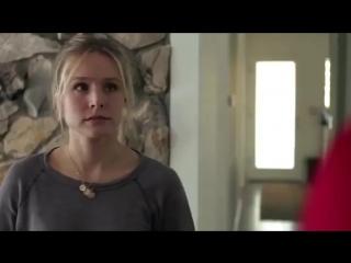 Вероника Марс официальное Kickstarter Viral видео (2013)