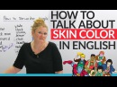 How to talk about skin color in English