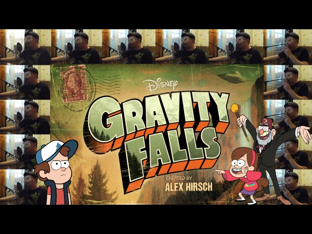 Acapella - Gravity Falls / Акапелла - Гравити Фоллс
