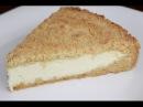 Королевская ватрушка Очень вкусный пирог с творожной начинкой