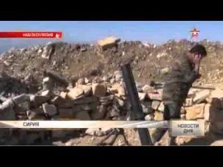 Танки и артиллерия Асада сжимают в кольцо последний форпост ИГИЛ в Латакии