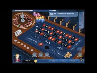 Как проверить интернет казино на чесносто зарабатывание денег в онлайн казино