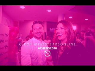 oikotimes.com: interview with Sergey Lazarev (Russia 2016) in Athens, Greece