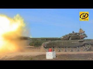 Белорусские танки, штатная стрельба, полигон, видео