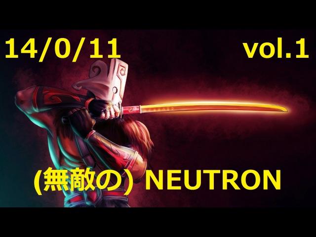 DOTA 2 - (無敵の) NEUTRON [Juggernaut] vol.1
