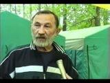 Интервью с Борисом Вахнюком - 1998 г