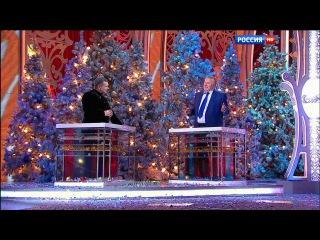 Владимир Соловьев и Владимир Жириновский (Новогодний парад звёзд 2016)
