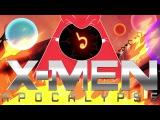 Люди Икс: Апокалипсис- трейлер (пародия GF)