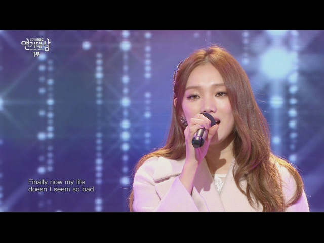 [2015 MBC Drama Acting Awards] Lee Sung Kyung the opening stage, 'FinallyLove on top' 20151230