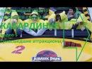 отдых в Кабардинке 2016 видео 5 сумашедшие аттракционы