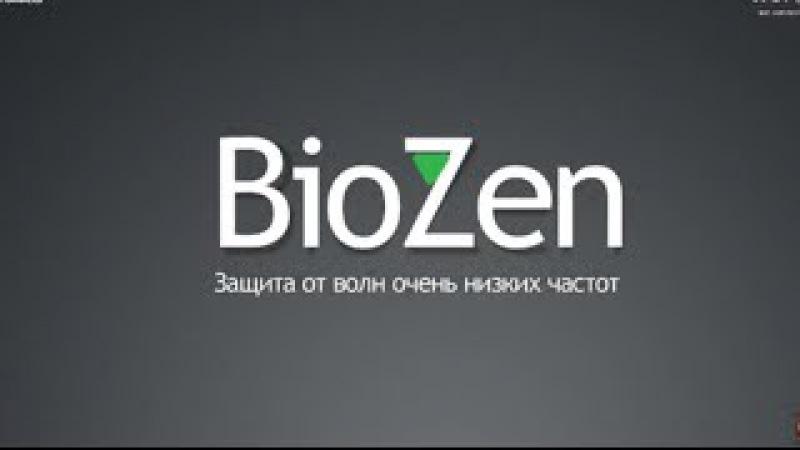 Итоги WPC 2016 - обновления Helo и новый продукт BioZen Wor(l)d