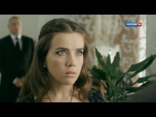 Фильм «Брак с нелюбимым человеком» (2016). Русские мелодрамы / Сериалы