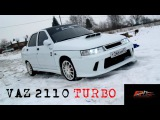ВАЗ 2110 ТУРБО - тест-драйв, обзор турбо ваз (турбо таз) в City Car Driving
