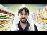 Сахар. Фильм (2016)