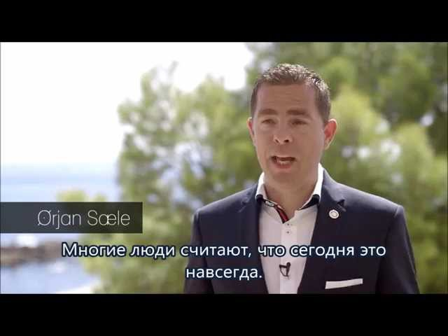 Zinzino Business RU Russian subtitles