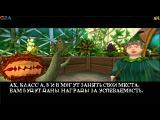 Лучшие моменты Art Games (Гарри Поттер) - часть 3