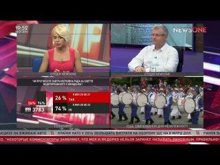 Гончаренко: БПП собирается поддержать снятие неприкосновенности с Онищенко.