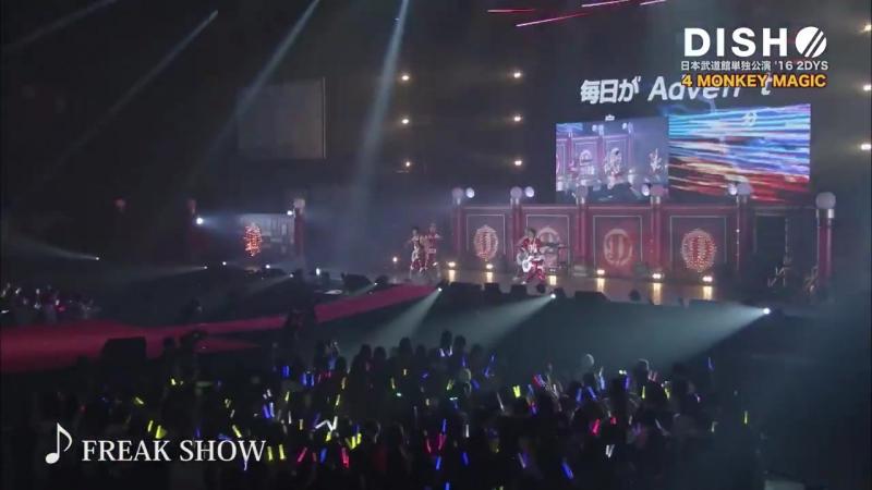 DISH BUDOKAN LIVE 2016 ver.2