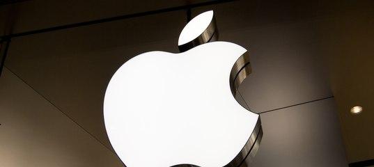 Apple запатентувала власні окуляри віртуальної реальності  c1a67a6f26960