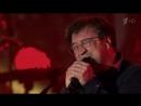 «ДДТ» — «Родина». «Наши в городе». 35 лет Ленинградскому рок‑клубу. Концерт.