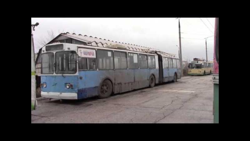 Троллейбусы ЗИУ 683, депо №3 г Тольятти