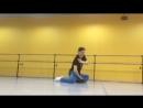Танец старика