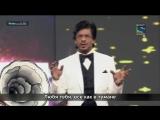 Шахрукх Кхан и Саиф Али Кхан (58th Filmfare Awards 2013)