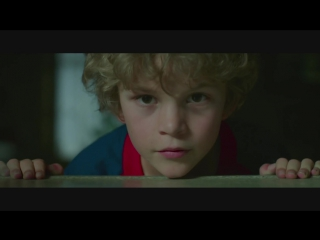 Виплала (2014) Трейлер