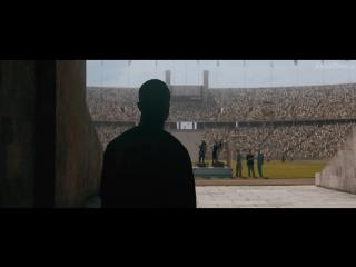 Сила воли (2016) Трейлер