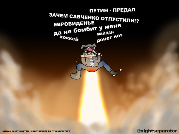 """В Москве """"минировали"""" посольство Украины - Цензор.НЕТ 8964"""