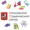 Московский Студенческий Центр