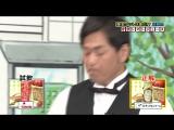 Gaki No Tsukai #1306 (2016.05.22) - Kiki #39 Tomato Juice (この一口に命をかけろ 賞金10万円争奪! ききトマトジュース~!!)
