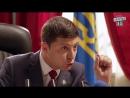 Слуга народу95 квартал--Чем отличаются хохлы от украинцев