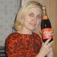 Светлана Теплая(Петрова)