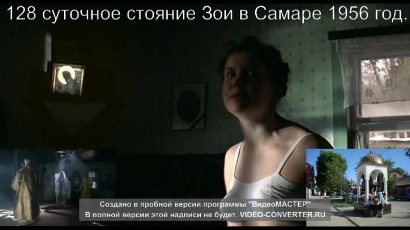 Chudo.2009.O.DVDRip.freetorrents.org.ua (Часть 2)