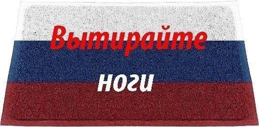 ПАСЕ поставила под сомнение полномочия Госдумы РФ и призвала Россию вернуть Крым Украине - Цензор.НЕТ 8188
