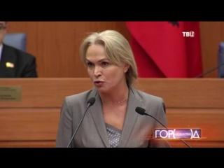 Московской Думой одобрен закон о льготах на капремонт, внесенный ЕР